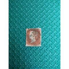 信销票F1英国1841-1854年红便士无齿邮票带四边信销票无齿1全