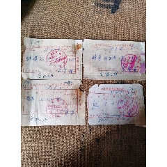 磚茶票,茶票(se73789998)_7788舊貨商城__七七八八商品交易平臺(7788.com)