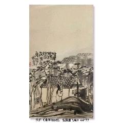 《清潭輕躍鯉,濕露重飛禽》執白教授國畫人物精品。44*77(se73803459)_7788收藏__收藏熱線
