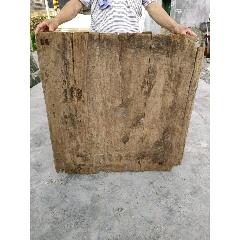 清代百年風化硬木大桌板(se73908709)_7788舊貨商城__七七八八商品交易平臺(7788.com)