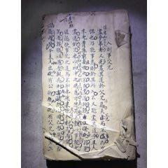 清朝手寫老書(se73933985)_7788收藏__收藏熱線
