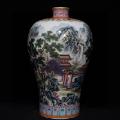 粉彩山水紋梅瓶(se74044531)_7788收藏__收藏熱線