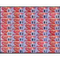全新UNC朝鮮1988年版外匯兌換券1元紅色版40種冠字大全40張(se74044550)_7788收藏__收藏熱線