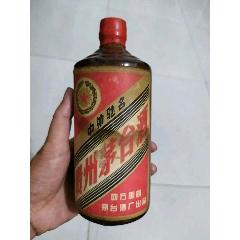 1979年茅台酒(se74114076)_7788收藏__收藏热线