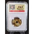 清代-螺鈿環(評級美80)(se74163462)_7788舊貨商城__七七八八商品交易平臺(7788.com)