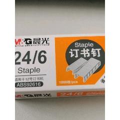 測試商品32(se74163683)_7788舊貨商城__七七八八商品交易平臺(7788.com)