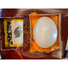鴕鳥蛋,有盒,已經鈣化處理,是雕刻好材料,底部有一小洞,品相一流(se74183274)_7788舊貨商城__七七八八商品交易平臺(7788.com)