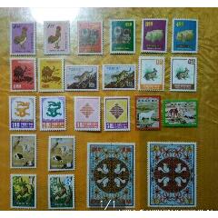 中國T.W1968年雞年-1979年猴年首輪一輪十二生肖郵票一輪生肖大全套(se74245812)_7788舊貨商城__七七八八商品交易平臺(7788.com)