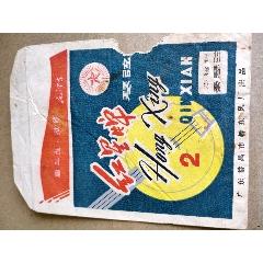 紅旂牌(se74249155)_7788舊貨商城__七七八八商品交易平臺(7788.com)