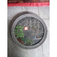 早期炭雕作品一幅。(se74499057)_7788舊貨商城__七七八八商品交易平臺(7788.com)