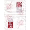 餐巾袋---廣州鳳廚酒家(se74661281)_7788舊貨商城__七七八八商品交易平臺(7788.com)