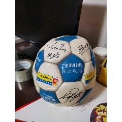 印有足球運動員簽名的飛利浦移動電話紀念足球(se74712839)_7788舊貨商城__七七八八商品交易平臺(7788.com)