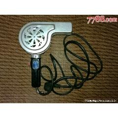中國上海萬里牌RCH-D45型老電熱吹風機450W(se74885824)_7788舊貨商城__七七八八商品交易平臺(7788.com)
