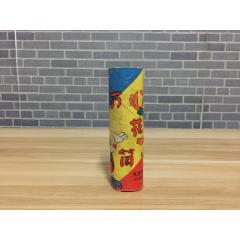 萬花筒(se74927018)_7788舊貨商城__七七八八商品交易平臺(7788.com)