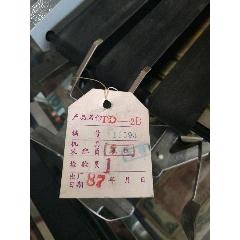 老式點鈔機(se75001183)_7788舊貨商城__七七八八商品交易平臺(7788.com)