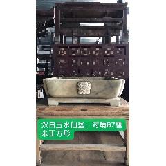 水仙盆(se75005254)_7788舊貨商城__七七八八商品交易平臺(7788.com)