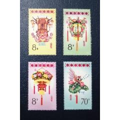 T104花燈(se75079171)_7788舊貨商城__七七八八商品交易平臺(7788.com)