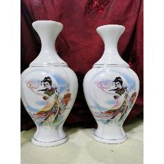 紅梅味精瓷瓶(se75107215)_7788舊貨商城__七七八八商品交易平臺(7788.com)