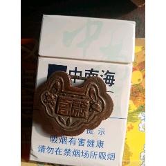 金文老銅鎖,很特別的兩個字,有鍍金痕跡(se75403302)_7788舊貨商城__七七八八商品交易平臺(7788.com)