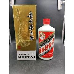 08年飛天茅臺酒瓶一個(se75411462)_7788收藏__收藏熱線