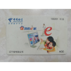中國電信IC卡CNT-IC-2008-18遼寧廣告卡套卡品相不好(se75588334)_7788舊貨商城__七七八八商品交易平臺(7788.com)