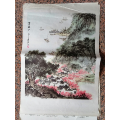 <strong>上1-538、富春江,伍霖生作,上海书画社1974年1月1版1印,规格2开,9品</strong>_年画/宣传画_绘画稿印刷_宣传画/海报__60-66年__对开___上海___