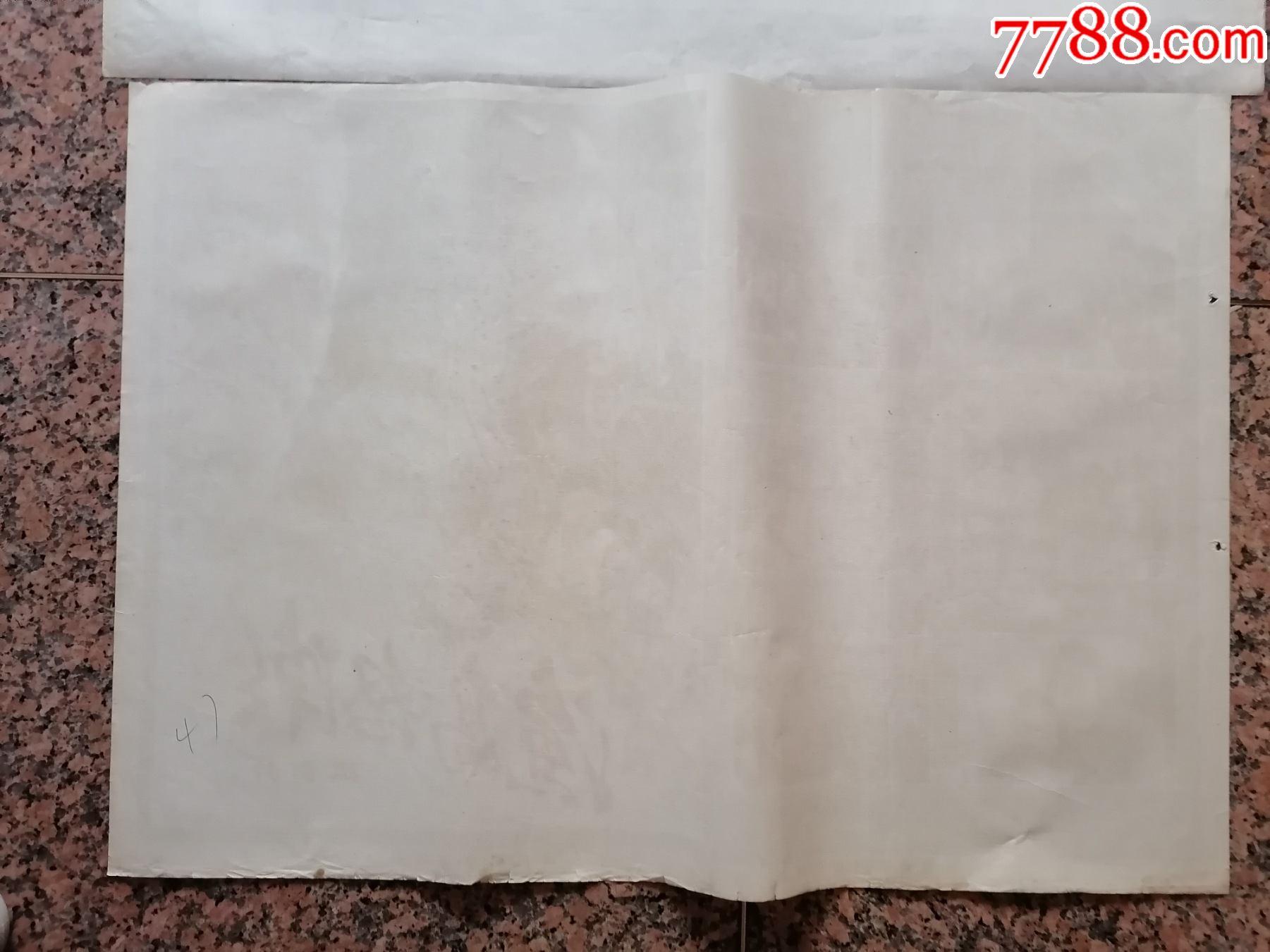后文革电影宣传画204、渔岛怒潮,西安电影制片厂,中国电影公司,规格1开,9品。,年画/宣传画,绘画稿印刷,宣传画/海报,七十年代(20世纪),全开,其他出版社_第8张_7788宣传画收藏