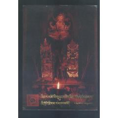 藏族傳統繪畫理論與技法.16開藏文版(se75702252)_7788舊貨商城__七七八八商品交易平臺(www.799868.live)