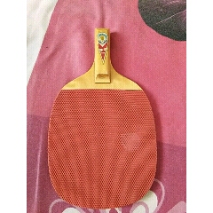 金杯日韓式乒乓球拍(se75705138)_7788舊貨商城__七七八八商品交易平臺(7788.com)