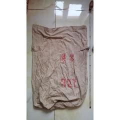 早期裝鋼琴的大帆布袋子(se75760210)_7788舊貨商城__七七八八商品交易平臺(7788.com)