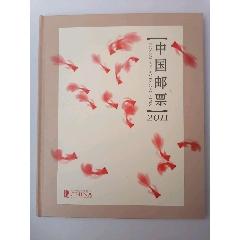 2011中國郵票(se75760884)_7788舊貨商城__七七八八商品交易平臺(7788.com)
