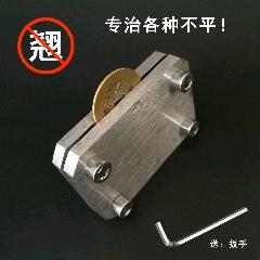 銅錢整平器(se75831108)_7788舊貨商城__七七八八商品交易平臺(7788.com)