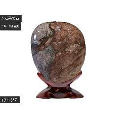 長江芙蓉石(se75833676)_7788舊貨商城__七七八八商品交易平臺(7788.com)