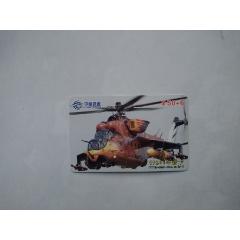 青岛,军卡,直升机,