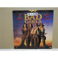 BAD/GIRIS-LD大碟(se76214262)_7788舊貨商城__七七八八商品交易平臺(7788.com)