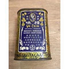 民國時期佛手味精鐵皮盒(se76328419)_7788舊貨商城__七七八八商品交易平臺(7788.com)