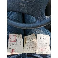 一個人的三張選民證(se76370876)_7788舊貨商城__七七八八商品交易平臺(7788.com)