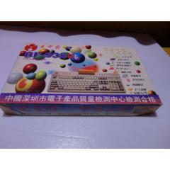 90年代中英文電腦學習機(se76454348)_7788舊貨商城__七七八八商品交易平臺(7788.com)
