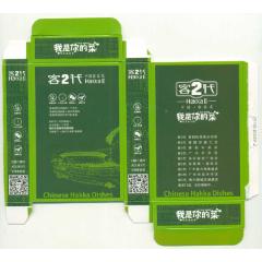 廣東惠州市*<<客2代>>歺食店---專店紙巾盒(se76486656)_7788舊貨商城__七七八八商品交易平臺(7788.com)