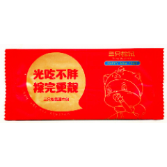 安徽省*<<三只松鼠>>食品廣告---專用濕巾袋(se76486770)_7788舊貨商城__七七八八商品交易平臺(7788.com)