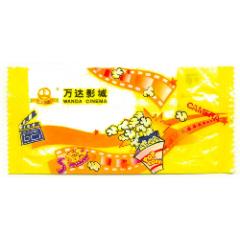 上海市*<<萬達影城>>企業廣告---專用濕巾袋(se76487084)_7788舊貨商城__七七八八商品交易平臺(7788.com)