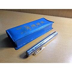 原盒溫州通訊器械廠SW-81型無線話筒(se76521951)_7788舊貨商城__七七八八商品交易平臺(7788.com)