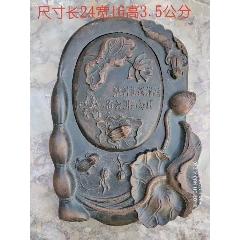 村里收的老硯臺漂亮少見(se76527240)_7788舊貨商城__七七八八商品交易平臺(7788.com)