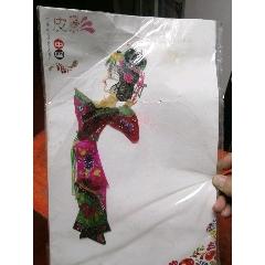 中國皮影,皮影工藝品,可擺可掛(se76562038)_7788舊貨商城__七七八八商品交易平臺(7788.com)