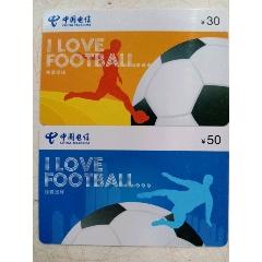 我愛足球(se76581385)_7788舊貨商城__七七八八商品交易平臺(7788.com)