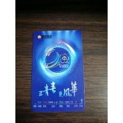南京地鐵20周年(se76601185)_7788舊貨商城__七七八八商品交易平臺(7788.com)
