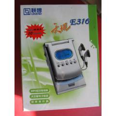 聯想掌上電腦、E316(se76611614)_7788舊貨商城__七七八八商品交易平臺(7788.com)