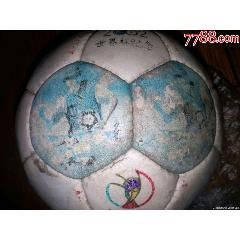 2002年世界杯,中國球迷羅西簽名足球,點圖可放大(se76624185)_7788舊貨商城__七七八八商品交易平臺(7788.com)