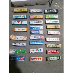 一批八九十年代老牙膏(se76672645)_7788舊貨商城__七七八八商品交易平臺(7788.com)
