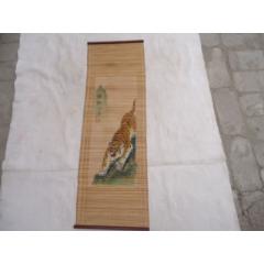 竹簾畫(se76695304)_7788舊貨商城__七七八八商品交易平臺(7788.com)